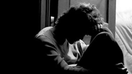 psihično trpljenje